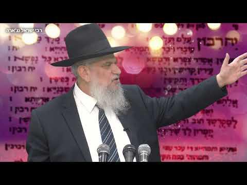 סיפורי צדיקים: רבי ישראל נג'ארה - הרב הרצל חודר HD