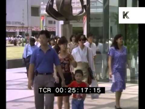Late 1980s Singapore - Summer City Street Scenes, Office Workers