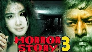 Horror Story 3 | Full Hindi Dubbed Horror Movie | Suresh Krishna | Vani Viswanath