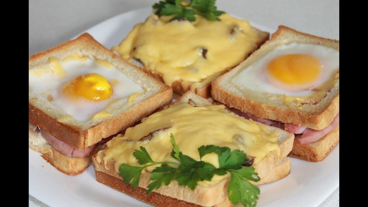 Завтрак своими руками вкусно и просто 273