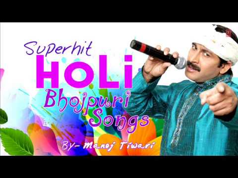 Old bhojpuri holi songs mp3 free download