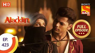 Aladdin - Ep 423- Full Episode - 13th July 2020