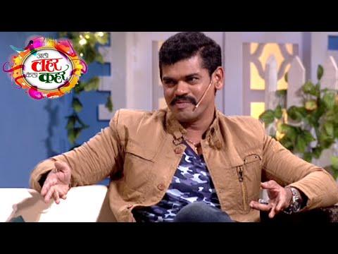 Siddharth Jadhav Performs On Kombadi Palali in Aali Lahar Kela Kahar | Colors Marathi Show