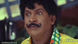 Paakatha Enna Paakatha Vadivelu Version