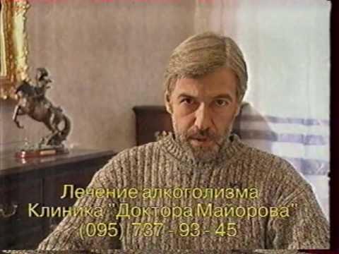 Анонсы, реклама, заставка и переход вещания на ТВМ (ТВЦ, 15.09.2001)