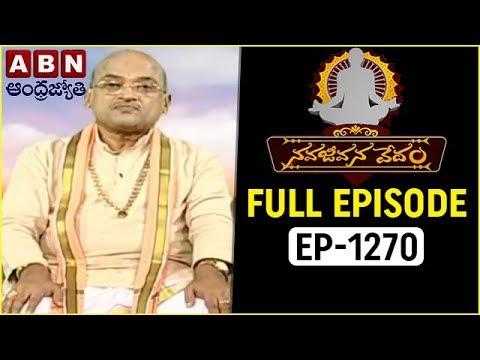 Garikapati Narasimha Rao Preachings | Nava Jeevana Vedam | Full Episode 1270 | ABN Telugu