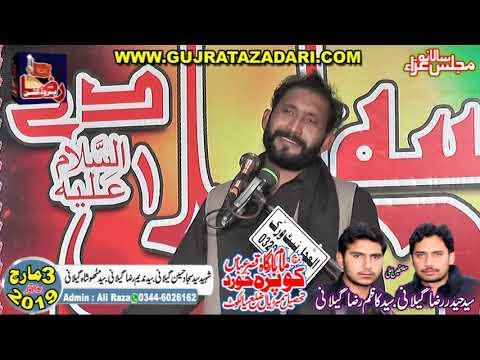 Zakir Habib Raza  | 3 March 2019 | kopra Khurd Sailkot ( www.Gujratazadari.com )