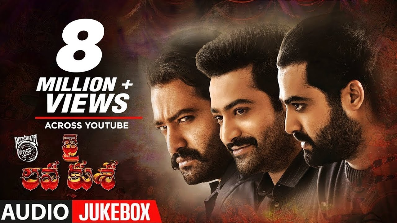 Jai Lava Kusa Full Songs Jukebox - Jr NTR, Raashi Khanna, Nivetha Thomas | Devi Sri Prasad