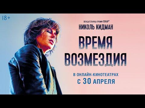 Стройная Красотка Оксана Сидоренко – Вечный Отпуск (2020)