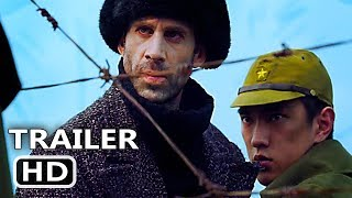 WINGS OF EAGLES Trailer (2018) Joseph Fiennes, History Movie HD