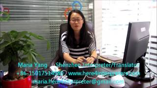 Maria Yang-Shenzhen, Guangzhou, Dongguan, Hongkong,etc. ,Freelance Interpreter/Translator