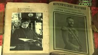 Хранители памяти. От 21 июля. Новоспасский монастырь. Музей монастыря