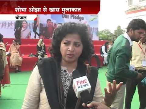 Shobha Ojha 121 Ss video