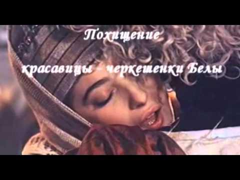 """буктрейлер по книге М.Ю. Лермонтова """"Герой нашего времени"""""""