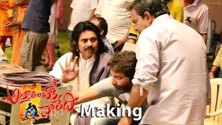 Attarintiki Daredi Movie Making  Kevvu Keka Song Making