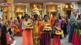 Bathukamma Celebrations in Ohio, USA