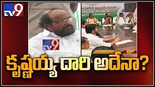 Political Mirchi : R.Krishnaiah to join Congress?