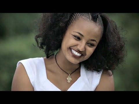 Enyew Metanya - Wub Aleme ውብ አለሜ (Amharic)