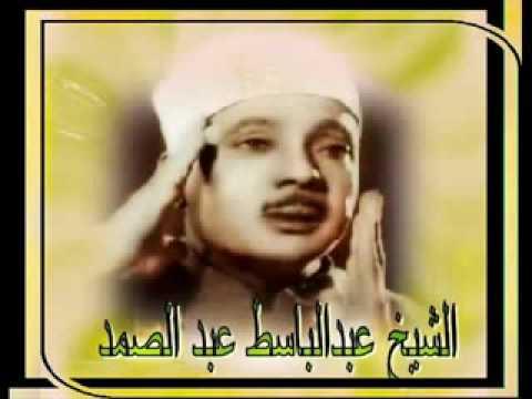 Qari Abdul Basit, Surah Takweer.flv video
