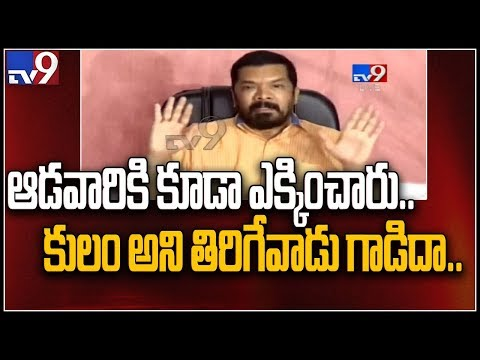 Why Kamma voters are caste crazy in Andhra Pradesh- Posani Krishna Murali - TV9