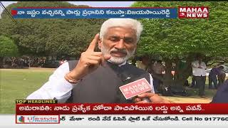 YSRCP MP Vijayasai Reddy Comments On  CM Chandrababu -Nara Lokesh  - netivaarthalu.com