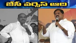 War Of Words Between MP JC Diwakar Reddy And Minister Adinarayana Reddy