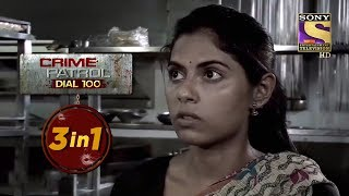 Crime Patrol Dial 100 | Episodes 156,157 And 158 | 3 In 1 Webisodes