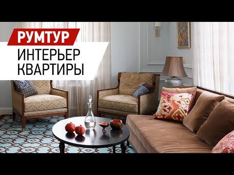 Готовый интерьер трехкомнатной квартиры в ЖК Смольный парк - 100 кв.м. Обзор дизайна интерьера.