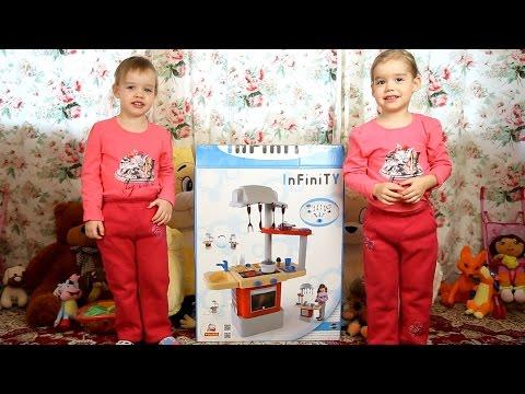 Кухня игрушечная с приборами. Распаковка большого набора Детская КУХНЯ с духовкой, мойкой и плитой