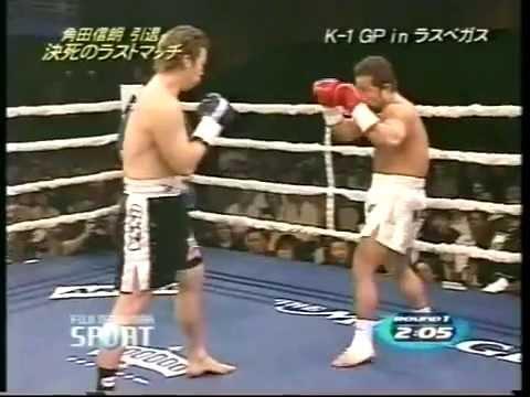 ●k 1 角田信朗 vs 武蔵