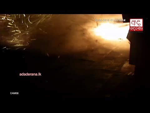 cctv footage of fire|eng
