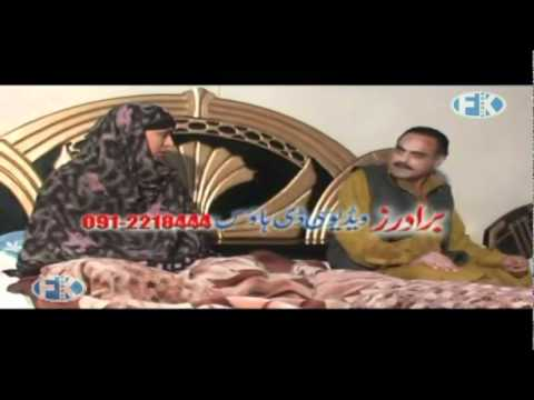 Part 2-new Pashto Sad Drama Or Telefilm 'nafrat'-jahangir-seher Malik.mp4 video
