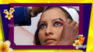 Azhagin Azhage |Epi 172 - Part 2] - Navrathri Make-up