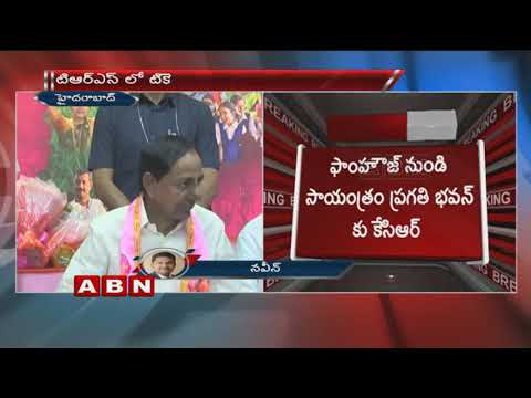KCR To Speed Up Election Campaign | KCR Meeting with Leaders over Campaign Schedule | ABN Telugu