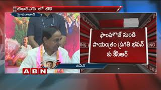 KCR To Speed Up Election Campaign | KCR Meeting with Leaders over Campaign Schedule