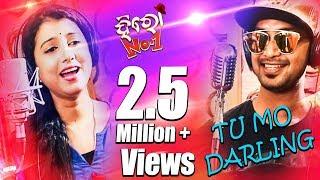 Tu Mo Darling Song Studio Making Hero No 1 Odia Movie Satyajit Diptirekha TCP