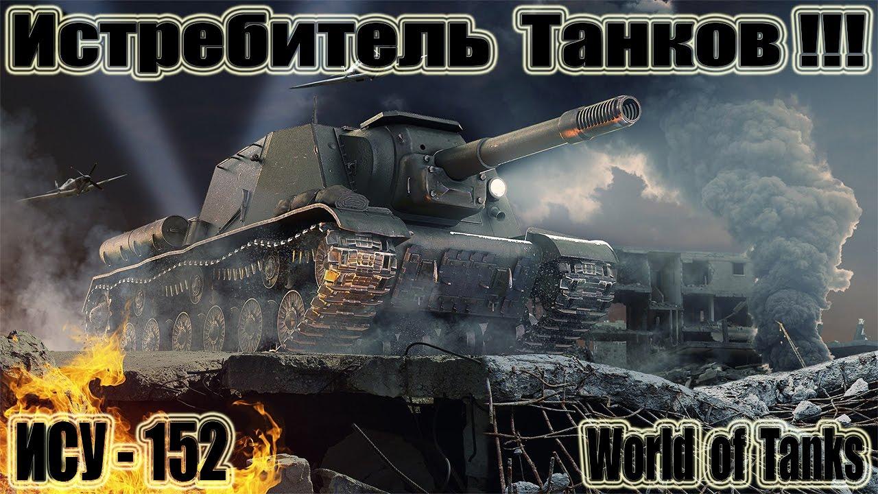 Живые обои на рабочий стол танки world of tanks