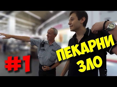 ЖЕЛЕЗНЫЙ РЕВИЗОР / ИГРОВОЙ ПК ЗА 30000 И ОБИДЧИВЫЙ КОНСУЛЬТАНТ