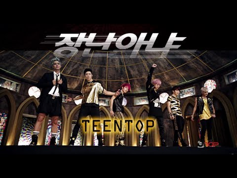 TEEN TOP_ROCKING(M/V)