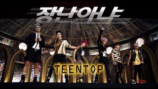Watch Teen Top Rocking video