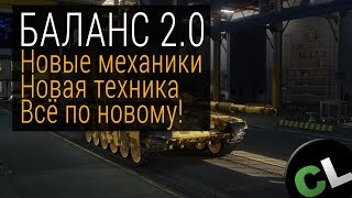 Armored Warfare –
