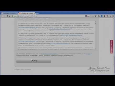 Как зарегистрировать домен .ru за 99 рублей