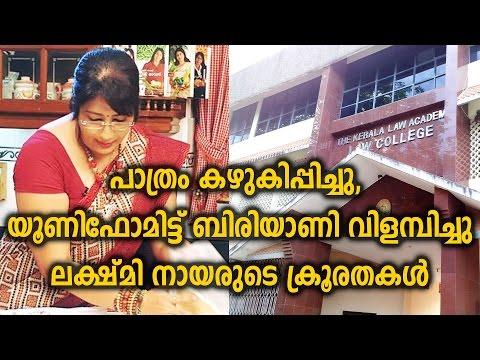 More Allegations Against Lakshmi Nair - Oneindia Malayalam