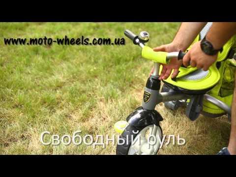 Велосипед-коляска azmut Trike Т-500 Modi с поворот.сидением 6в1