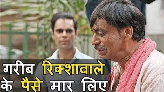 A Rickshaw Puller was Crying