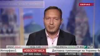 Заместитель генерального директор «РТС-Тендер» Дмитрий Серединцев об идее чиновников
