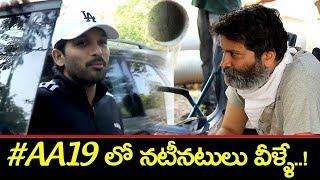 AA19 Shoot Starts | Allu Arjun | Trivikram Srinivas | Allu Aravind | #AA19 | Top Telugu Media