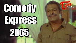 Comedy Express 2065   Back to Back   Latest Telugu Comedy Scenes   #ComedyMovies