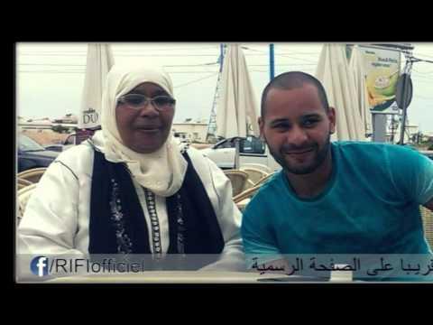 Mohamed RIFI محمد الريفي أنا مش عارفني