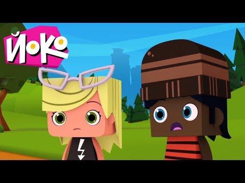 Весёлые мультики - ЙОКО 👫 Сборник про дружбу - Мультфильмы для детей